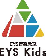 EYS音楽教室 EYS Kids