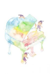 ピアノ教室の選びかた